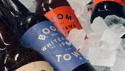 Boom Town Brewing Company image
